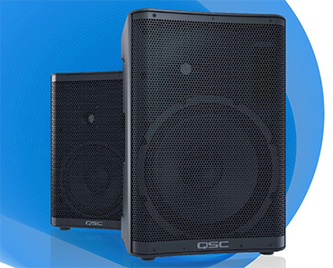 QSC CP12 Speakers Giveaway